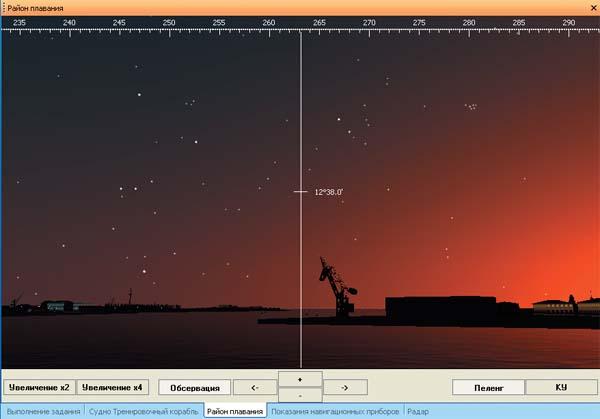 Изучение рисунка созвездий – опознание светил