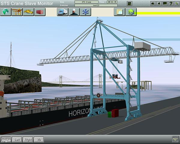 STS – контейнерный перегружатель судно-берег